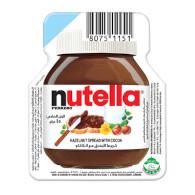 Nutella G 15g
