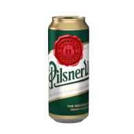Pilsner Urquell 12° 0,5l P